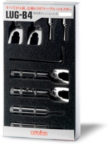 Ortofon LUG-B4 Rhodium SPeaker Cable Connectors (Set of 4 come with Banana and Spade ends in the one box)